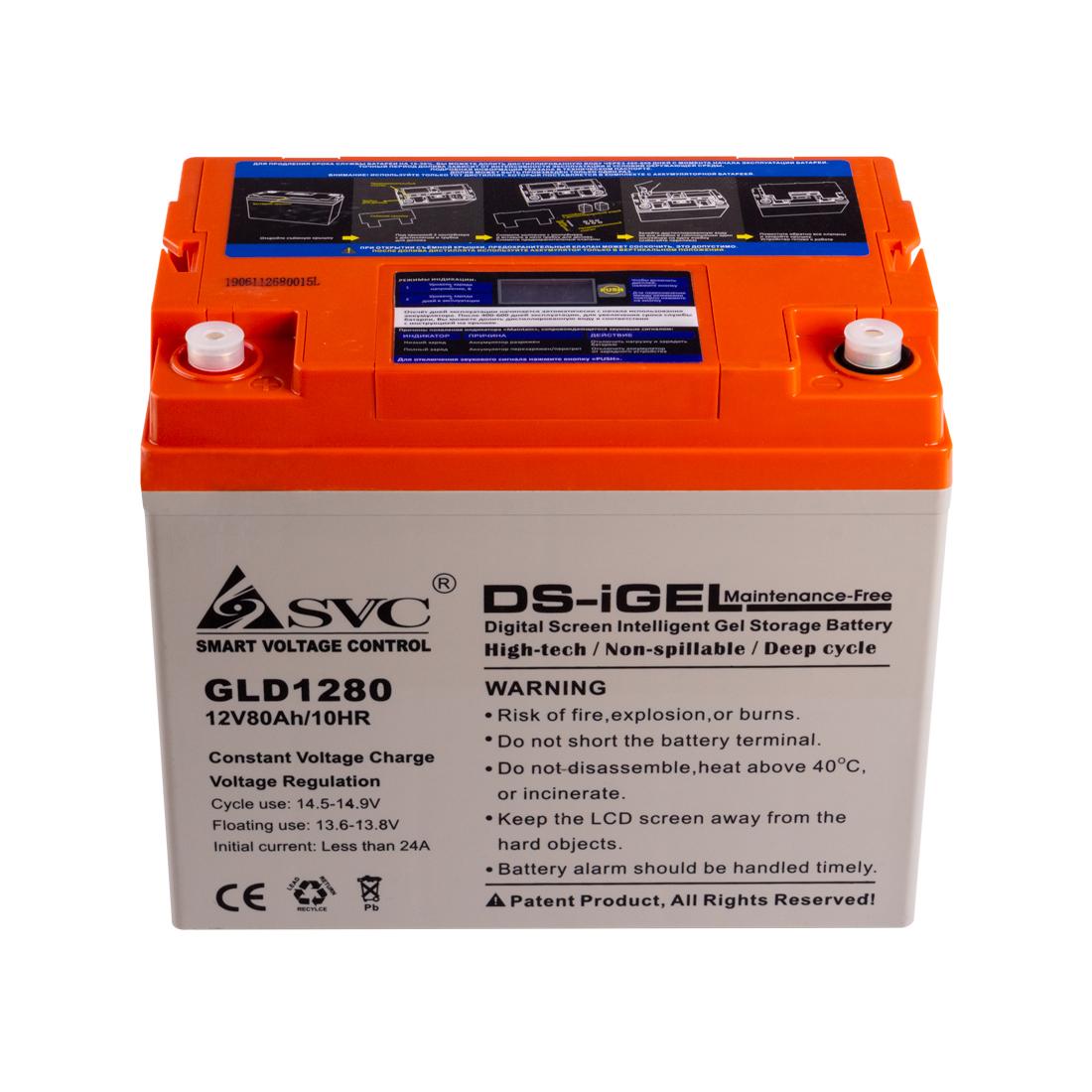 SVC GLD1280 12В 80 Ач